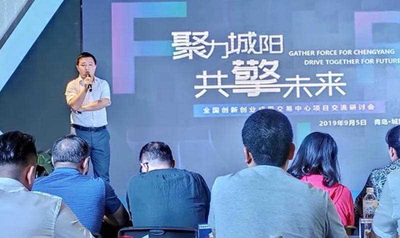 Chatopera参加全国创新创业成果交流