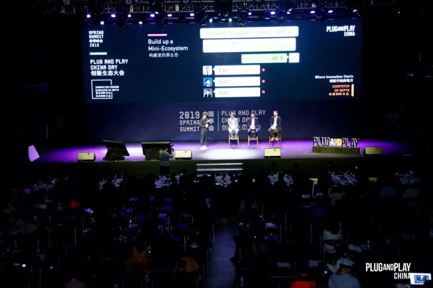 Hundreds of Innovative Practitioners from Around the World Gather at Plug and Play China Day 2019